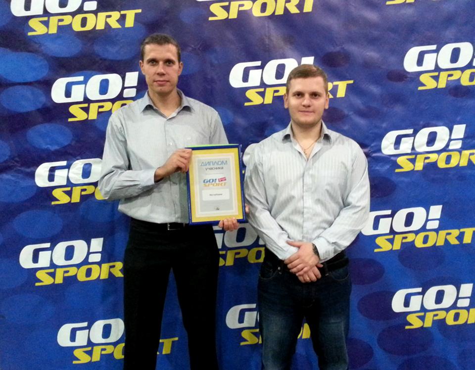 servitum, go sport 2013, Дмитрий и Владислав